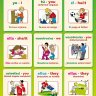 Los Pronombres | Language Learning Posters | Gloss Paper