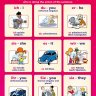 Die Personalpronomen | Language Learning Posters | Gloss Paper
